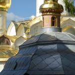 Bosfor Vostočnyj.  Viaggio di un lucano sulla Transiberiana, faglia delle trasformazioni