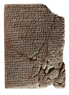 Cuneiform-iraq-recipe-tablet
