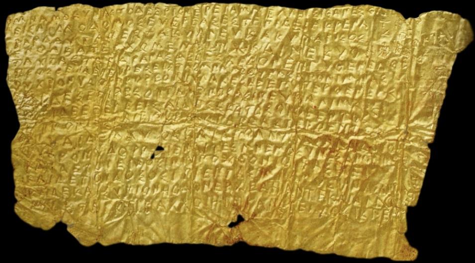 Laminetta aurea orfica di Hipponion, Museo Archeologico di Vibo Valentia