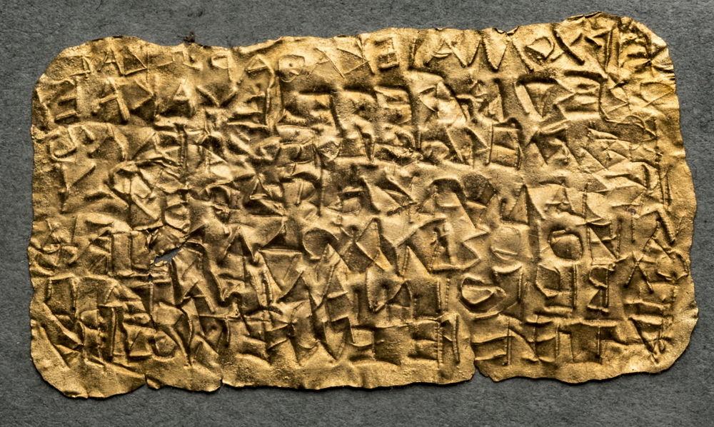Laminetta aurea con testo orfico da Thurii (Calabria), Museo Archeologico Nazionale, Napoli