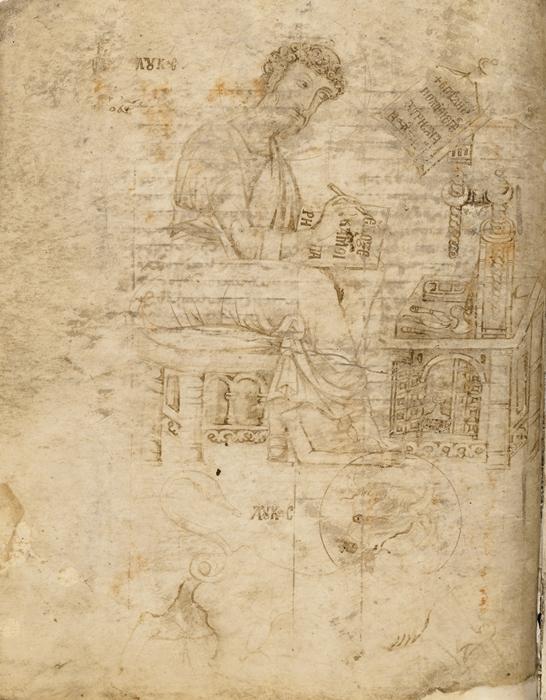 San Luca seduto allo scriptorium © Biblioteca Apostolica Vaticana