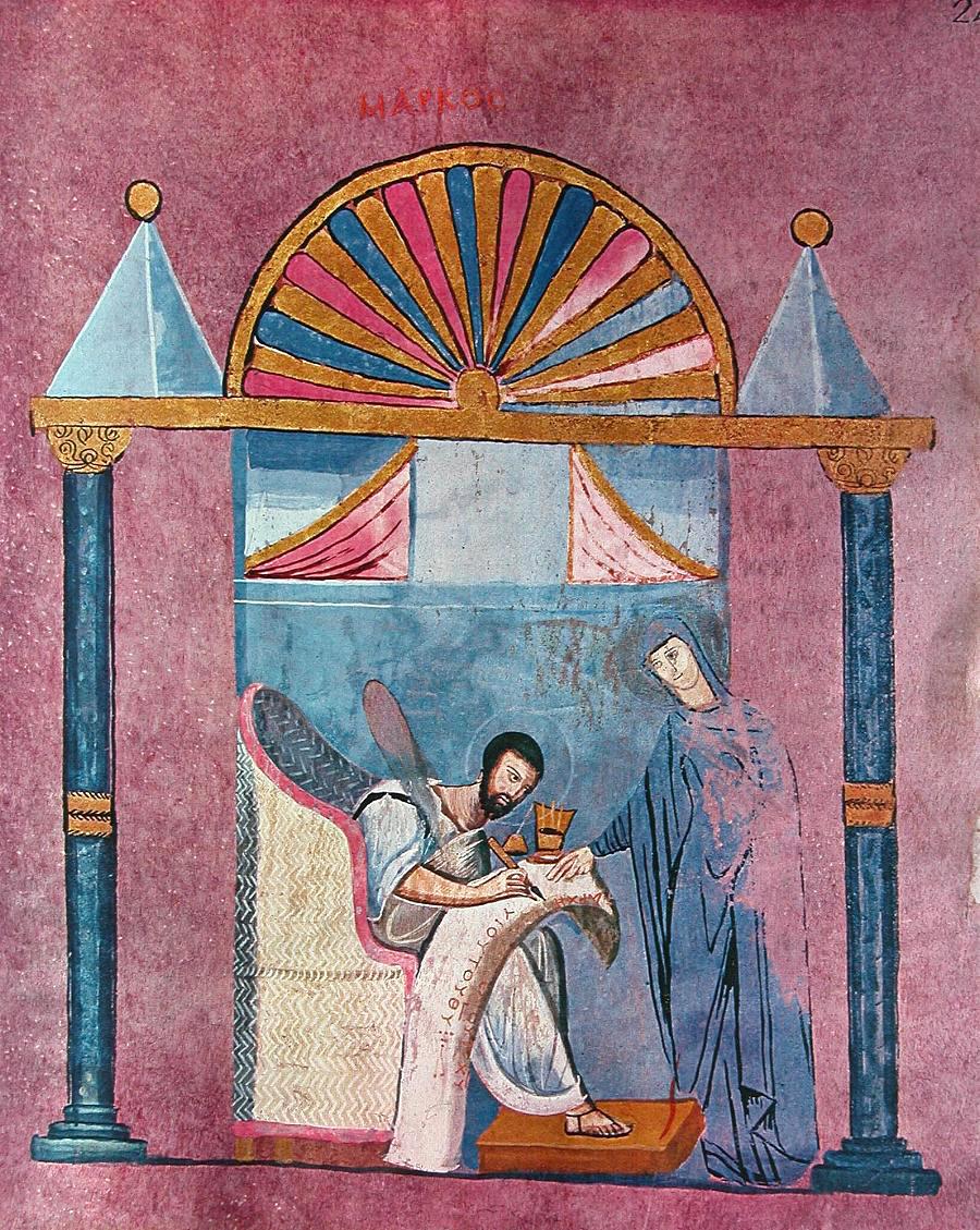 Una delle bellissime miniature su pergamena purpurea del Codex Purpureus Rossanensis, VI sec. d.C. – Museo Diocesano, Rossano (Cosenza)
