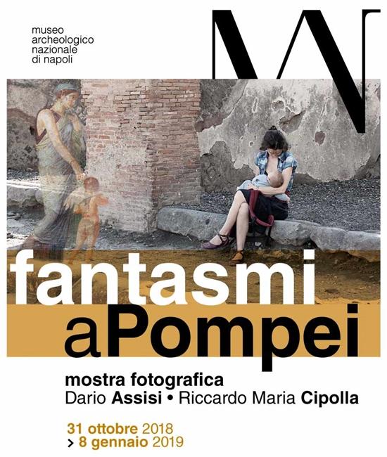 Fantasmi a Pompei: manifesto della mostra
