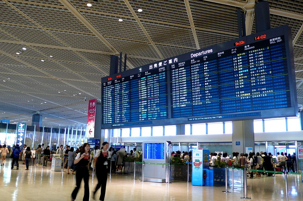Scorcio del Narita International Airport, Giappone - Ph. Yisris | ccby2.0
