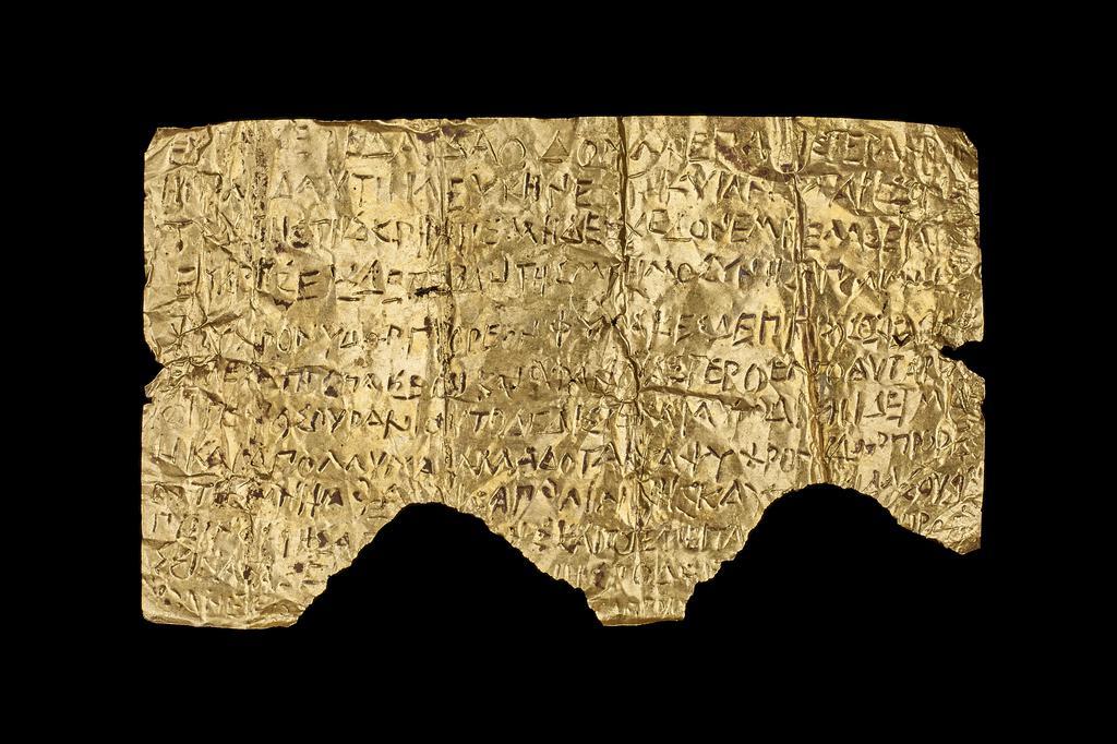 Laminetta aurea con istruzioni per il defunto, III-II sec. a.C. ritrovata a Petelia (Strongoli), British Museum, Londra