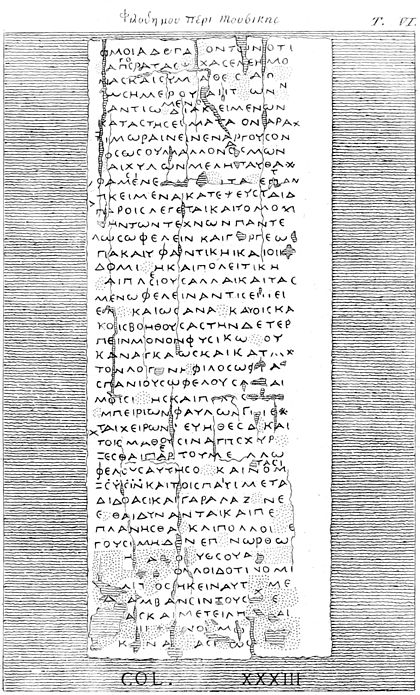 Esempio di papiro in greco dalla Villa dei Papiri di Ercolano, immagine tratta da Tesoro letterario di Ercolano, ossia, la reale officina dei papiri ercolanesi (1858)