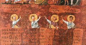 Acquisito in 3D da un'equipe calabrese il Codex Purpureus di Rossano. Sarà più facilmente fruibile in tutto il suo splendore