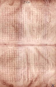 Una pagina tipica del Palinsesto di Archimede, X° sec. d.C. - The Walters Art Museum, Baltimora