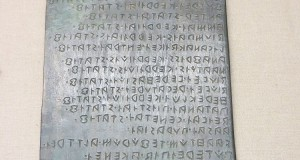 La Tavola degli Dei. Dal Molise al British Museum, il mistero della Tabula Osca