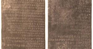 Il mistero della Tavola degli Dei: spunta una seconda Tabula Osca, in mostra ad Agnone per un anno
