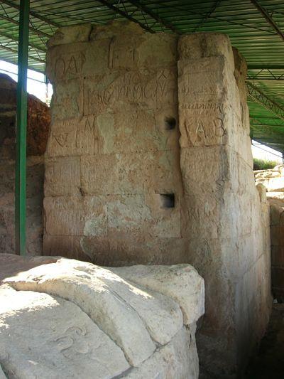 Mura di Hipponion: postierla nei pressi della torre V - Ph. Manuel Zinnà