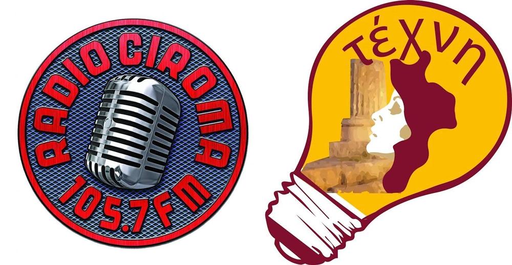 Il logo di Radio Ciroma 105.7 FM e quello della trasmissione τέχνη