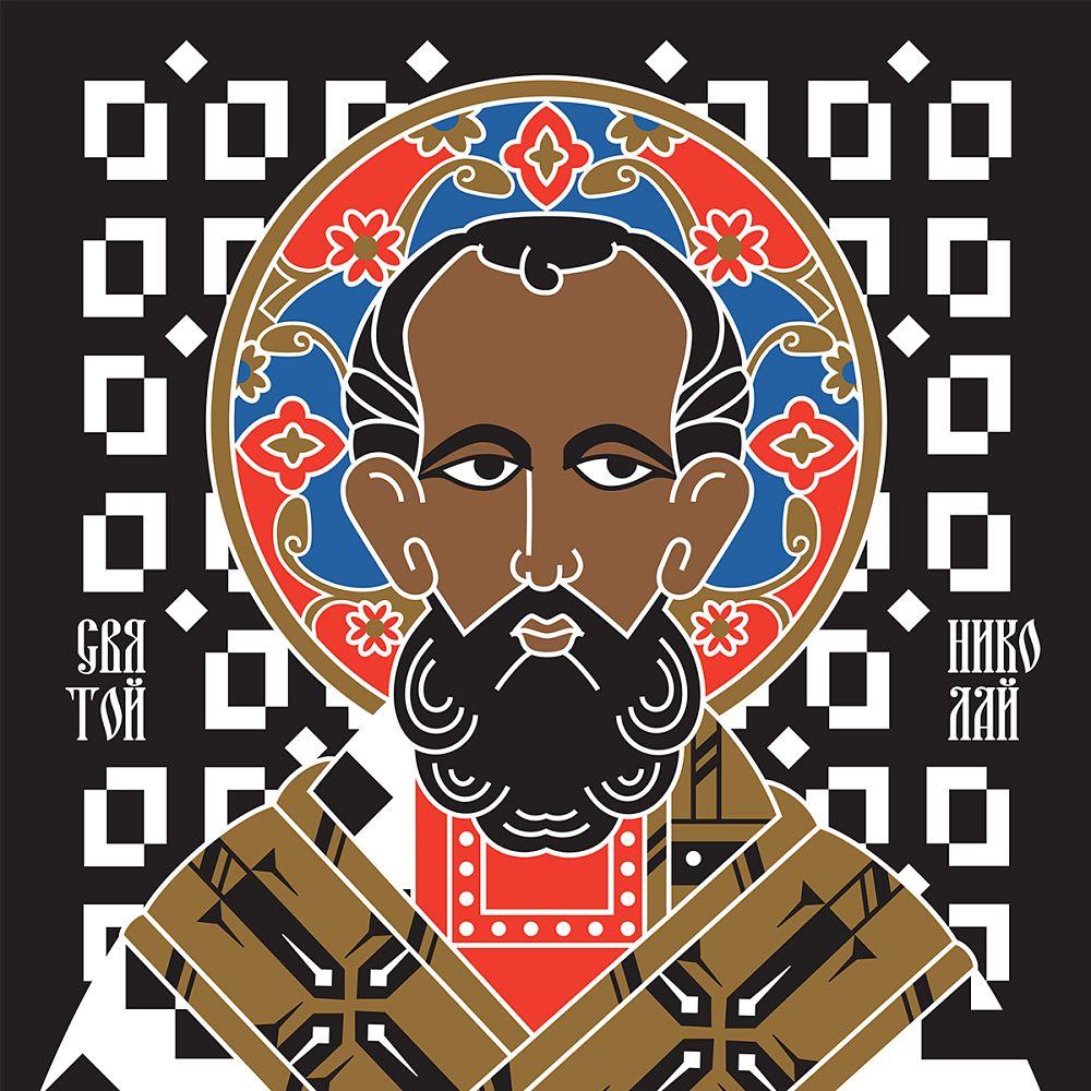 San Nicola, by TuttiSanti design to be Saint