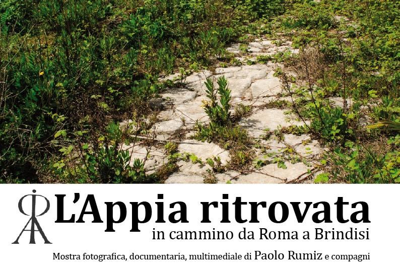 L'Appia Ritrovata, Melfi 10 marzo -