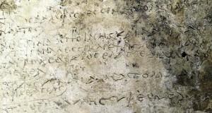 Scoperta a Olimpia, in Grecia, iscrizione con versi dell'Odissea di Omero. Forse è la più antica