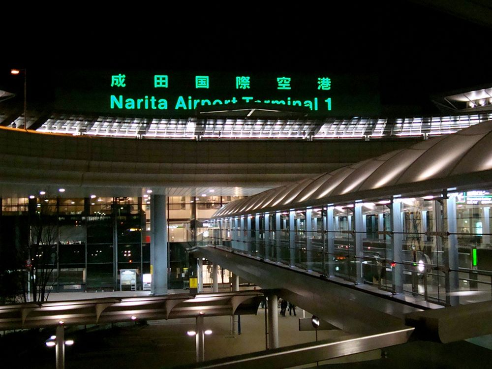 Scorcio notturno del Narita International Airport, Giappone - Ph. Adamina | ccby2.0