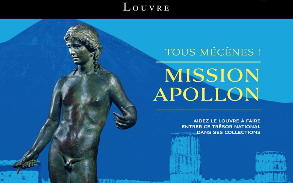 L'immagine promo della campagna di funraising lanciata dal Louvre
