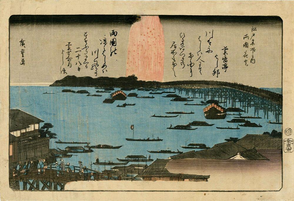 Xilografia di Hiroshige (1797 – 1858)