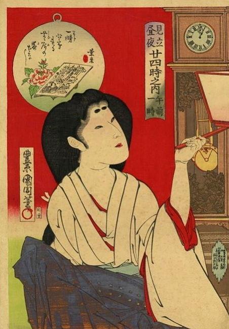 Xilografia di Kunichika (1835 – 1900)