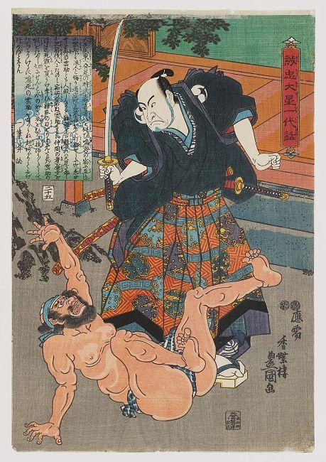 Xilografia di Kunisada (1786 – 1865)