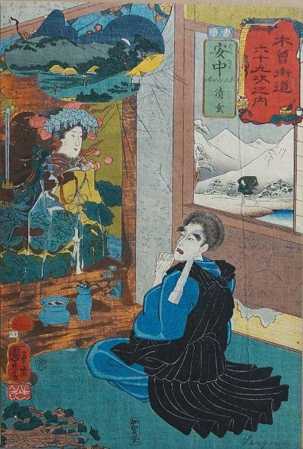 Xilografia di Kuniyoshi (1798 - 1861)