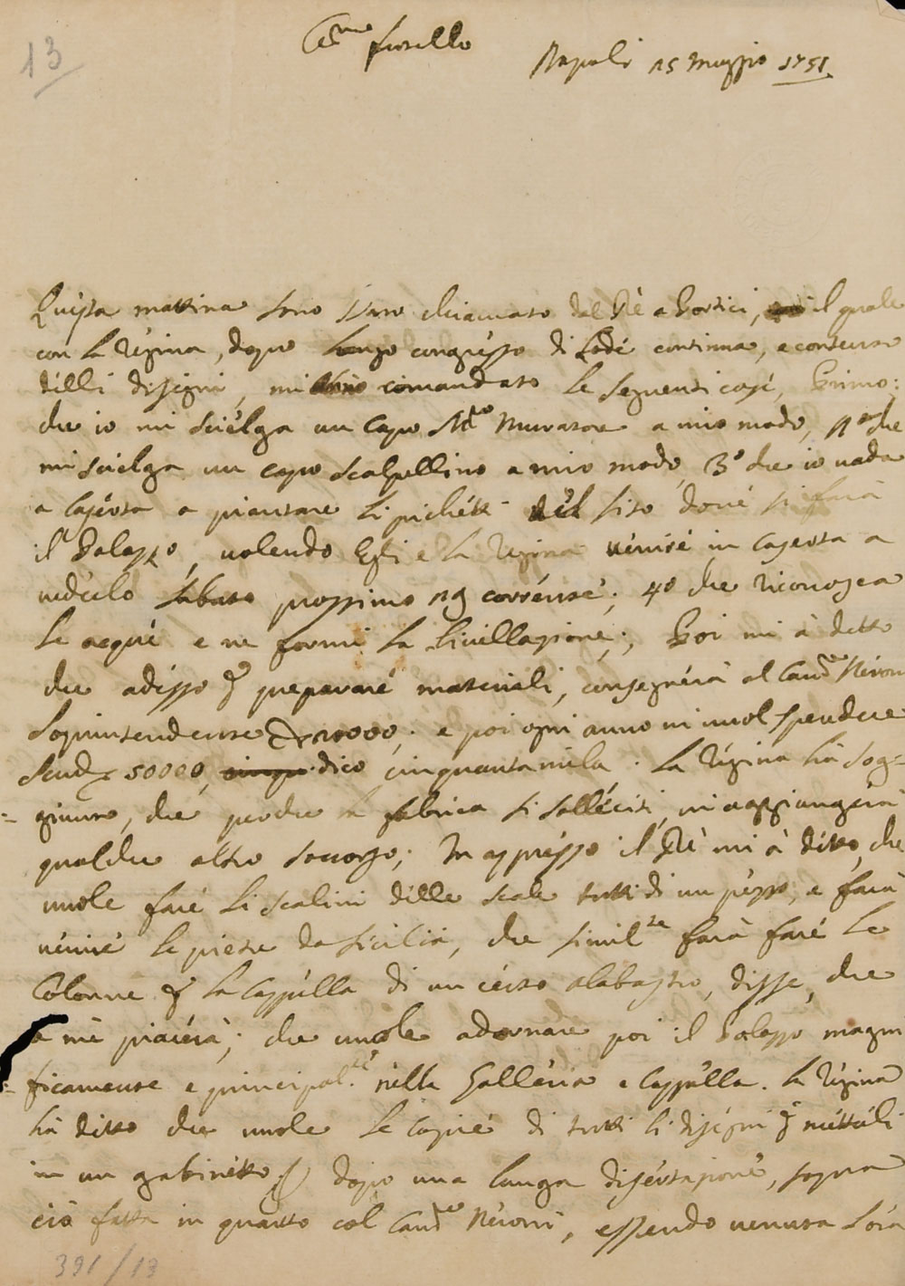 Lettera di Luigi Vanvitelli al fratello Urbano in cui gli parla della Reggia di Caserta, 1751