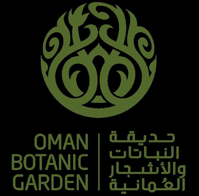 Logo dell'Oman Botanic Garden
