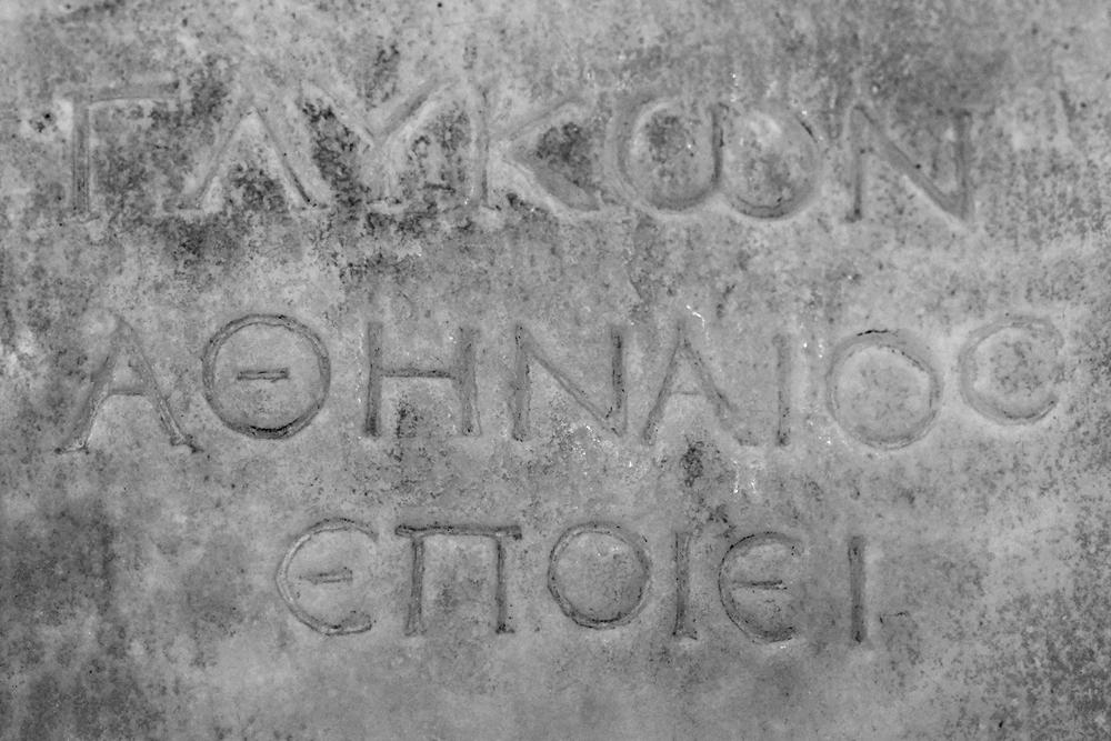 Ercole Farnese, la firma dello scultore Glicone, Napoli, Museo Archeologico Nazionale