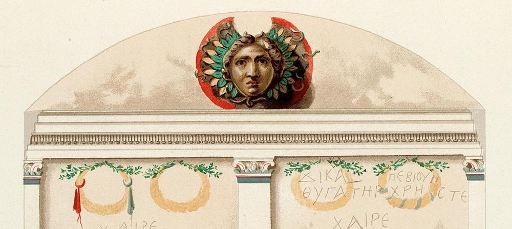 Part. della parete di fondo della camera funeraria con testa di Medusa (G. De Petra, 1898)