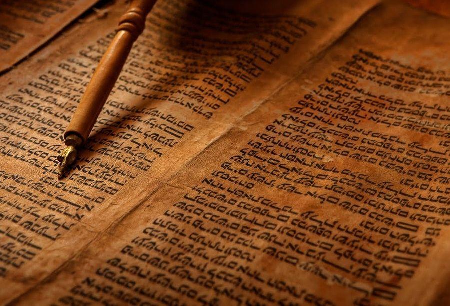 Esemplare di testo biblico ebraico