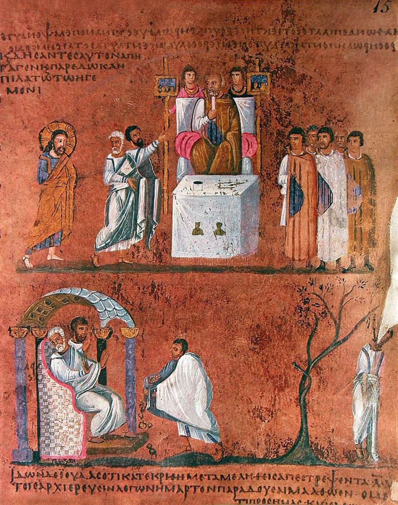 Il processo di Cristo davanti a Pilato, Codex purpureus rossanensis, VI sec. d.C. | Museo Diocesano, Rossano