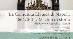1864 – 2014: la Comunità Ebraica di Napoli celebra i suoi 150 anni con una doppia mostra