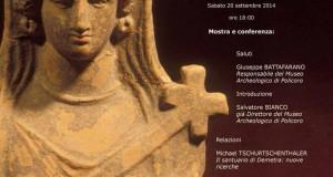 Giornate Europee del Patrimonio Culturale: a Policoro mostra e convegno dedicati al Santuario di Demetra