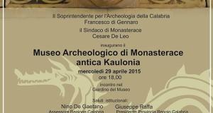 A Monasterace si inaugura il Museo Archeologico dell'antica Kaulonia